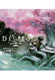 DEEMO-LASTDREAM-