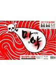 고등 영어영역 3회분 봉투모의고사(2017수능대비)