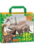 공룡은 내 친구! mini puzzle