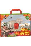 생생! 공룡 탐험 dino puzzle