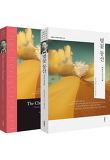 벚꽃 동산(한글판+영문판)
