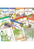 다섯수레/유아 동식물 자연관찰 그림책 풀밭에서 만나요 8권+자연과 만나요 3권세트(전11권)