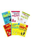 [웅진주니어] 기초 100% 초등영어 시리즈 6권 세트 (CD 6장)