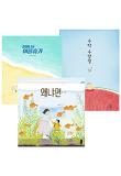 안녕달 그림책 3종세트 (수박수영장/할머니의여름휴가/왜냐면(신간)