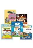어린이를 위한 4차 산업혁명 도서 5종