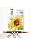 339 꽃 수채화 세트(도서 + 수채화 입문키트)