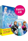 Frozen(겨울왕국)