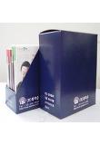 MBC 파랑새 명강사 명강의 세트(전10종)(CD10장)