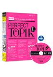 토픽 한국어능력시험 Perfect Topik. 2 + 쓰기 세트(2018)