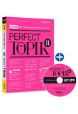 토픽 한국어능력시험 Perfect Topik. 2(2018)