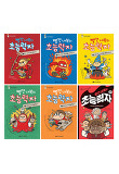 빨간 내복의 초능력자 1~5 + 시즌2  전6권 세트(노트+알림장 증정)