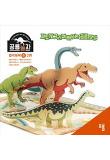 공룡놀자 컬러링북 B. 2