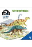공룡놀자 컬러링북 A. 2