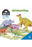 공룡놀자 컬러링북 A. 1