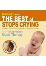 [비디오][CD]엄마의 심장소리가 담긴 꿈나라 자장가 베스트 (CD 2장)