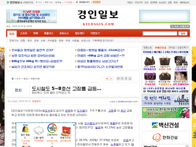 http://www.kyeongin.com/news/articleView.html?idxno=545133