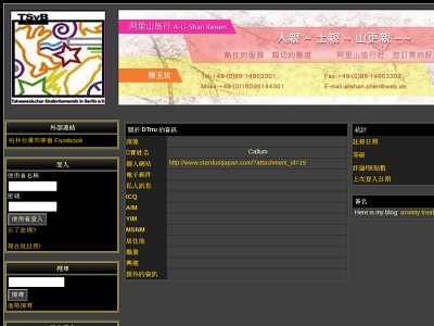 http://www.taiwaner.de/xoops2/userinfo.php?uid=525148