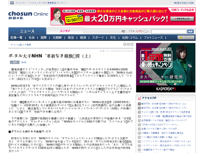 http://www.chosunonline.com/news/20101207000037