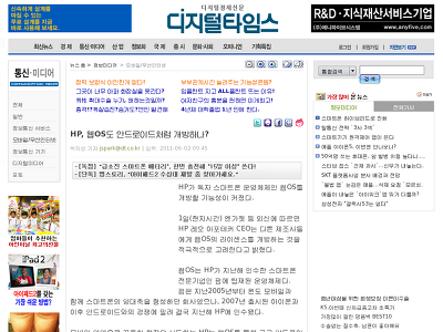 http://www.dt.co.kr/contents.html?article_no=2011060202019931747001