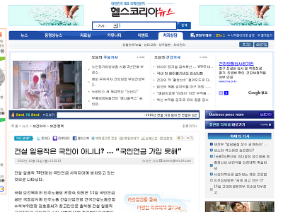 http://www.hkn24.com/news/articleView.html?idxno=57257