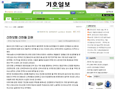 http://www.kihoilbo.co.kr/news/articleView.html?idxno=397630