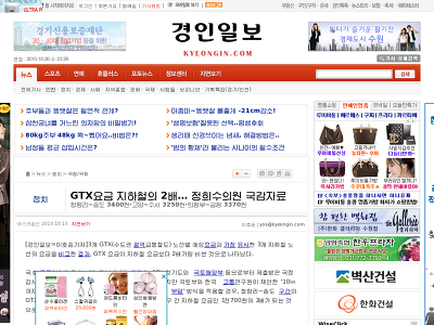 http://www.kyeongin.com/news/articleView.html?idxno=545353