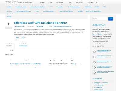 http://jxse.net/story.php?title=effortless-golf-gps-solutions-for-2012