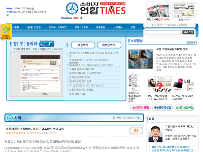 http://www.ytimes.kr/web/nsub1.php?ngrp=003000000&uid=1008#mode=list,page=1
