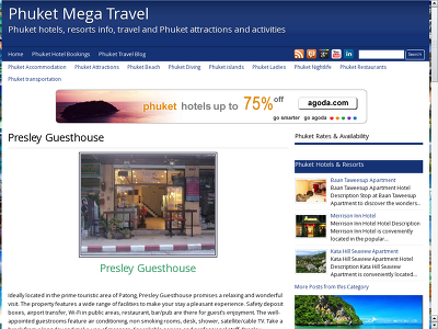 http://Phuket-mega.com/presley-guesthouse/
