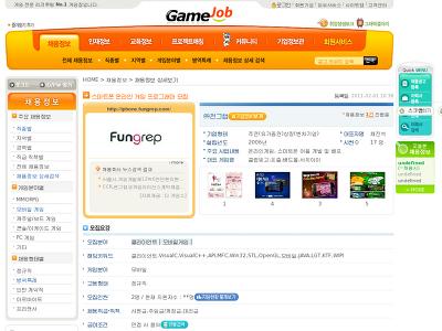 http://www.gamejob.co.kr/List_GI/GIB_Read.asp?GI_No=61023