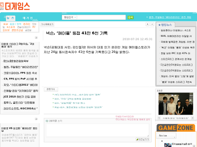 http://thegames.co.kr/main/newsview.php?category=101&subcategory=2&id=148395