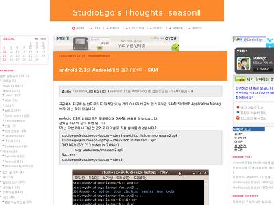 http://blog.studioego.info/2600