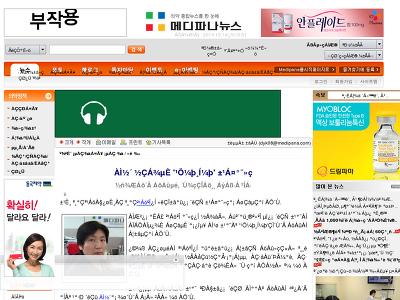 http://www.medipana.com/news/news_view.asp?NewsNum=56194