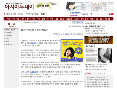 http://www.asiatoday.co.kr/news/view.asp?seq=406449