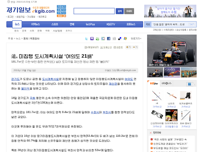 http://www.ekgib.com/news/articleView.html?idxno=436785