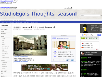 http://blog.studioego.info/2597
