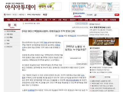 http://www.asiatoday.co.kr/news/view.asp?seq=406597