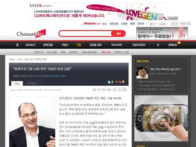 http://biz.chosun.com/site/data/html_dir/2010/06/09/2010060900177.html