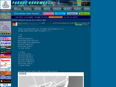 http://www.parkoz.com/zboard/view.php?id=express_freeboard&no=407322