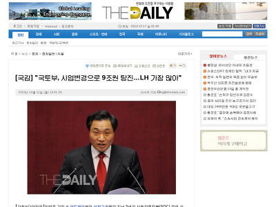 http://www.ithedaily.com/news/articleView.html?idxno=70888