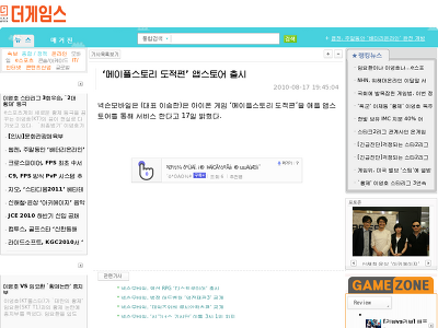 http://thegames.co.kr/main/newsview.php?category=101&subcategory=3&id=148788