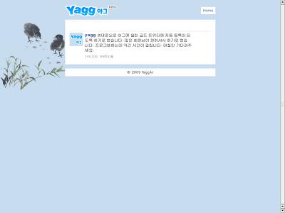 http://yagg.kr/yagg/status/3488