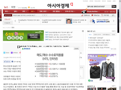 http://www.asiae.co.kr/news/view.htm?idxno=2010101108482363775