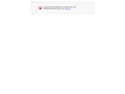 http://provodka.ru/bitrix/rk.php?goto=http://instantly.sg