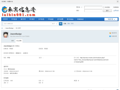 http://bbs.laibin001.com/home.php?mod=space&uid=95861&do=profile&from=space