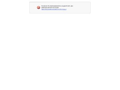 http://service-ok.svyaznoy.ru/bitrix/rk.php?goto=https://www.youtube.com/watch?v=vSDLX4yrg_k