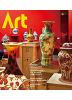 아트인컬처(Art In Culture)(2017년 12월호)