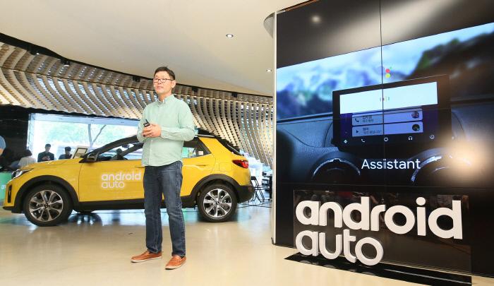 안드로이드 오토 한국 출시 현대차ㆍ기아차와 구글  카카오내비 연동과 사용법은?
