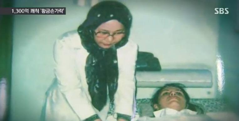 이란 왕실 주치의였던 한의사 이영림 원장님