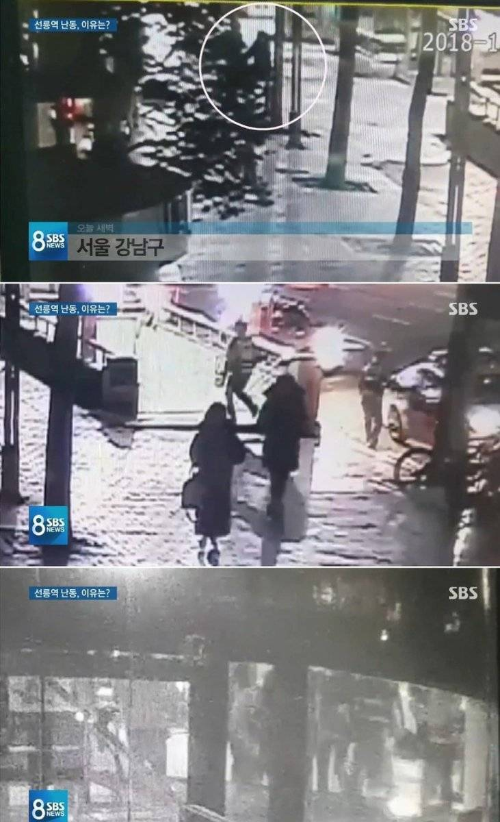 선릉역 칼부림 사건의 진실